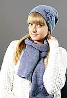 Шапка/шарф комплект вязаный