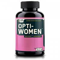 Витамины Opti - Women Optimum Nutrition 120 табл