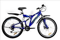 Велосипед горный OSKAR 26SY-01 SHIMANO. Цвет синий.