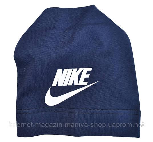 Шапка детская на мальчика Nike