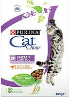 Cat Chow Hairball control контроль образования шариков шерсти, 400 гр