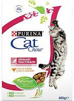 Cat Chow Urinary tract health здоровье мочевыводящей системы, 400 гр