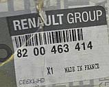 Первичный вал (6-ти ступенчатая КПП) на Renault Master III (FWD) 2010->  — Renault (оригинал) - 8200463414, фото 4