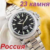 """Мужские наручные часы """"Рекорд Стандарт"""" с автоподзаводом, 23 камня. Производство Россия. Деловой строгий стиль"""