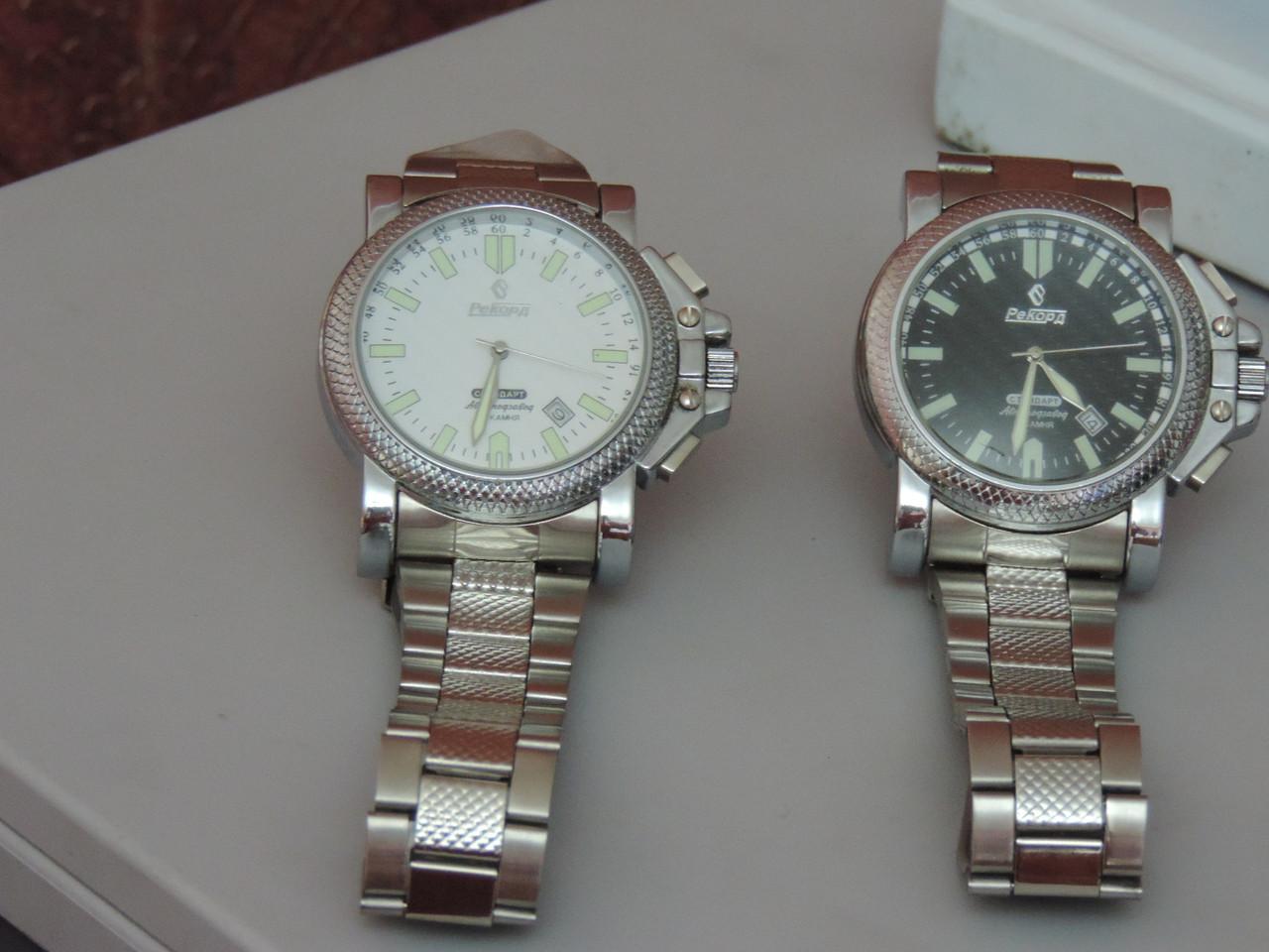 e1c39455 ... Мужские наручные часы