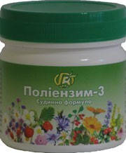 Полиэнзим-3 — 280 г — сосудистая формула - Грин-Виза, Украина