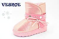 Детская зимняя обувь оптом.Детские угги для девочек от ТМ.Jong Golf  разм (с 24-по 27)