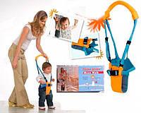 Детские вожжи, детский поводок, ходунки Moby Baby Moon Walk