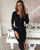 Платье халат Стильное  цвет чёрный