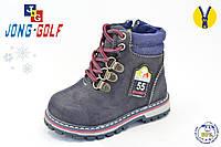 Детская зимняя обувь оптом для мальчиков от ТМ.Jong Golf  разм (с 22-по 27)