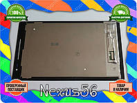 Дисплейный модуль ASUS ZenPad 8.0 Z380C Z380KL