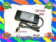 Зарядка для Fujitsu Siemens 90W 20V 4.5A 5.5*2.5