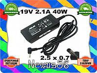 Зарядное устройство для ноутбука ASUS 19V2.1A 40W