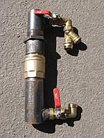 Обводной байпас на отопление 50 мм, короткий с краном