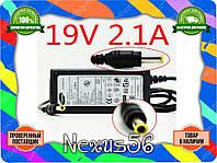 Зарядное для Samsung 19V 2.1A 40W (5.5*3.0)