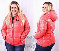 """Демисезонная женская куртка с карманами """"Лия"""" размер 48-56"""