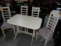 Стол деревянный обеденный в гостиную Аврора 101(+35)х69х74 (бежевый,белый, ваниль)