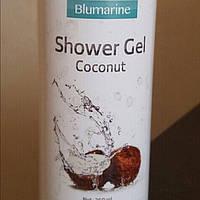 """Гель для душа """"Coconut"""""""