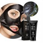 Чёрная маска для лица - чистые поры