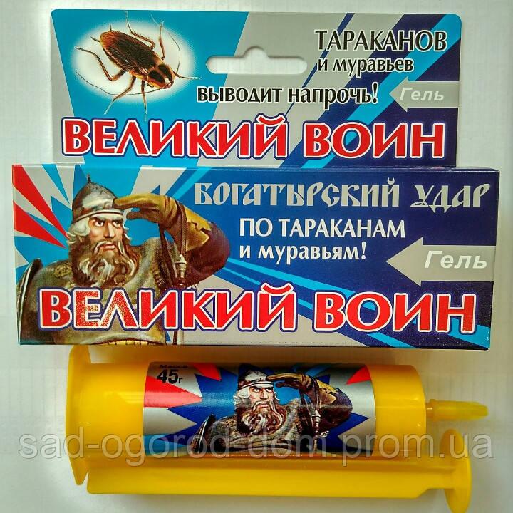 Великий воин -гель для уничтожения тараканов и муравьев 45г