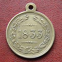 Медаль «Для турецких войск», Николай I