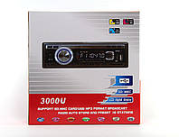 Автомагнитола MP3 3000 ISO