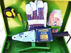 Паяльник для пластиковых труб Procraft PL-2300, фото 3