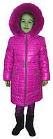 Красивый зимний пуховик для девочки розового цвета