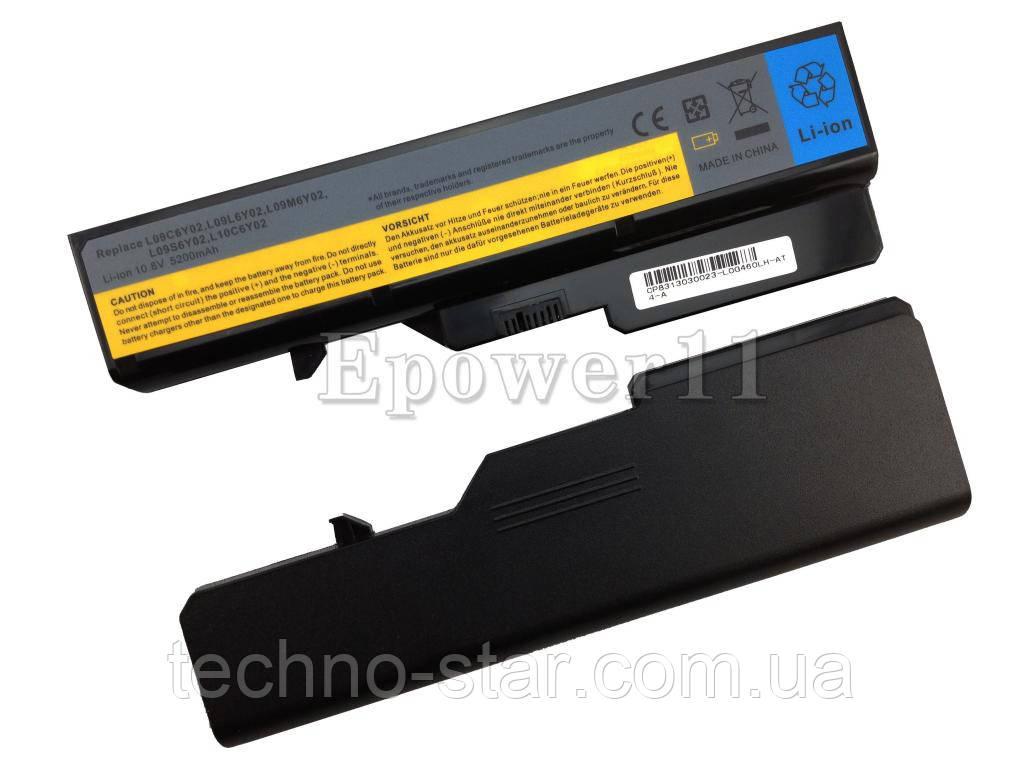 АКБ Lenovo G460 G465 G470 G475 G560 (В НАЯВНОСТІ)
