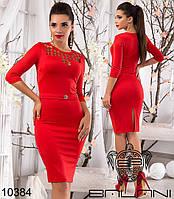 АО Платье Дели, фото 1