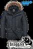 Куртка Braggart № 3569