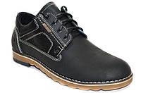 Мужские туфли (арт.29), фото 1