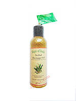 Массажное масло, Ландыш / Massage Oil Lily of the valley, Magic of India / 100 ml