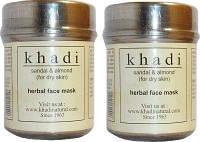 Для сухой кожи травяная маска для лица Кхади Сандал - Миндаль / 50 гр.