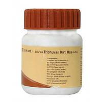 Грипп, бронхит, ангина, флюс Трибхуванкирти Рас / Tribhuvankirti Ras, Divya Pharmacy / 60 таб