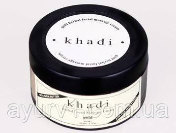 Масажний крем для обличчя з золотом і маслом Ши Кхаді (massage cream Gold Fase Khadi) 50 гр