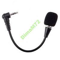 Микрофон для компьютера 3,5мм; гибкая ножка