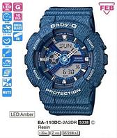 Часы CASIO BA-110DC-2A2ER