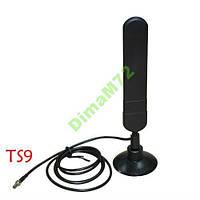 Антенна 3G XinAn; 13dBi; TS9; 1,880GHz - 2,170GHz;