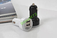 Автомобильная зарядка USB в прикуриватель 2 порта