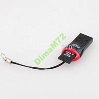 6шт * USB Кардридер для карт памяти microSD, TF