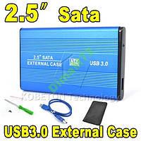 "USB 3.0  Карман кейс для SATA дисков HDD 2.5"""