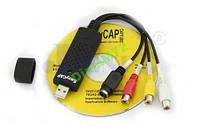 USB - S-Video видеозахват, оцифровка; Easycap