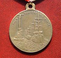 Медаль Лига обновления флота, Николай II