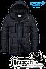 Куртка на меху Braggart № 4719