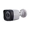 2MP AHD Камера видеонаблюдения Full HD 1080P IP66