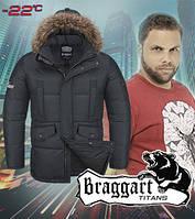 Мужская куртка утепленная