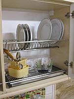 Сушка для посуды двухуровневая 450 мм - Нержавейка