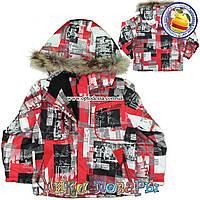 Куртка на Холлафайбере для мальчика Размер: 116-122-134 см (4713-2)