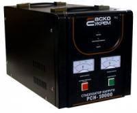 Релейный стабилизатор напряжения  РСН-10000